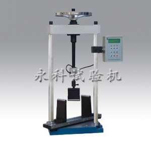 电子式人造板万能试验机MWD-10B